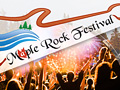 Фестиваль: «Кленовый Рок - 2017»