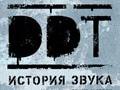 ДДТ - Танцпол (19+)
